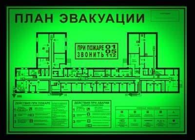 Фотолюминесцентные планы эвакуации 5