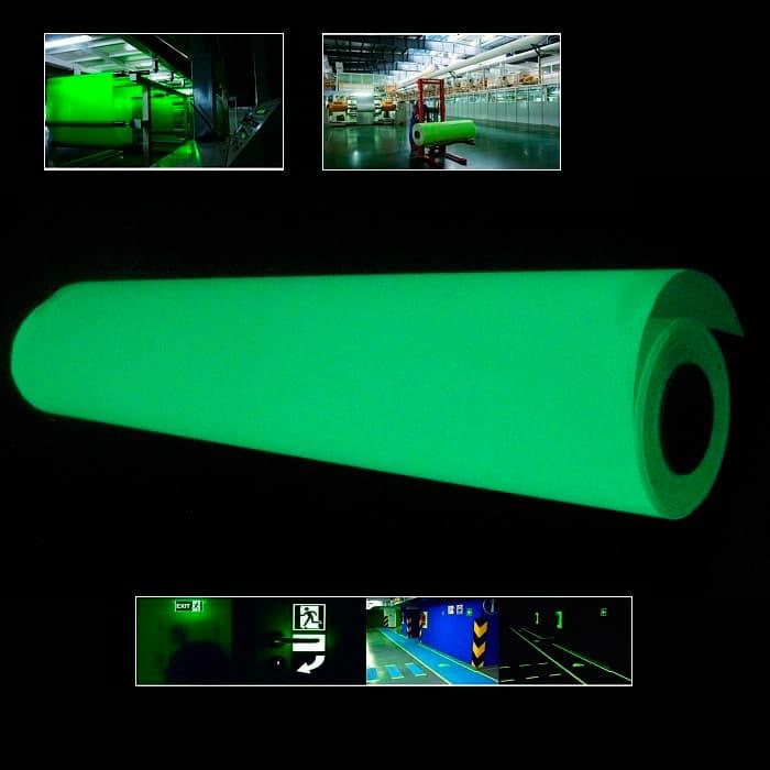 Фотолюминесцентная бумага