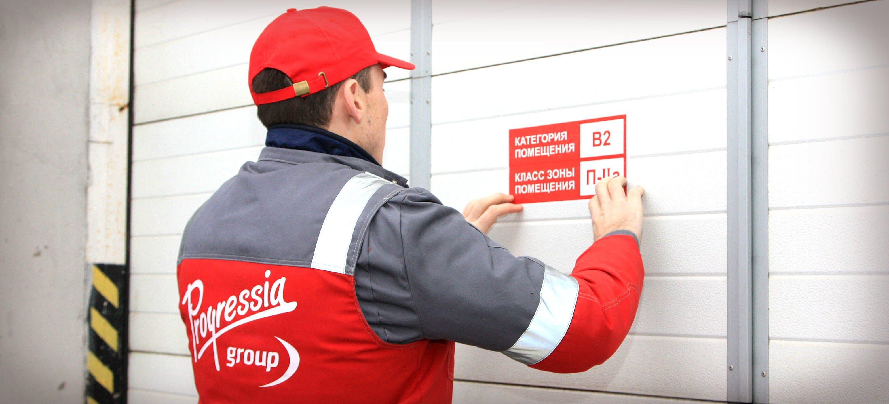 категории помещений пожарной опасности