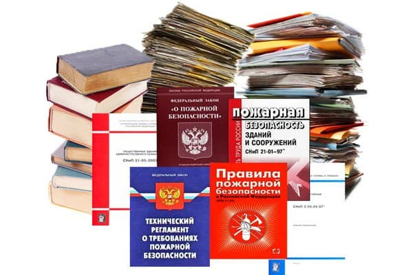 пожарные документы в организации