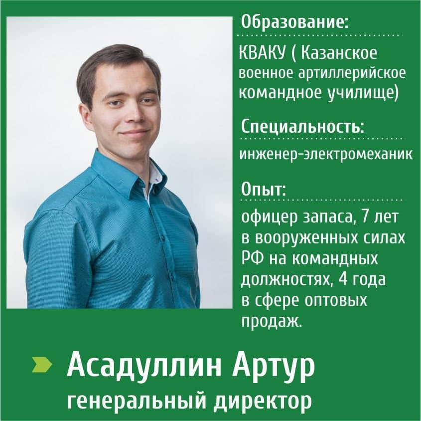 http://msc01.ru/images/upload/artur_asadullin.jpg