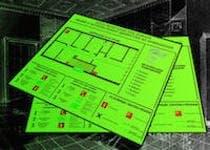Фотолюминесцентная пленка для ламинации ФП-220.1 3