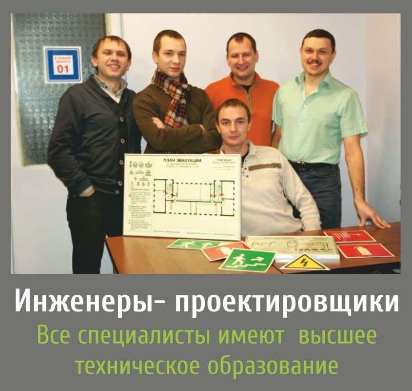 https://msc01.ru/images/upload/ingеneri.jpg