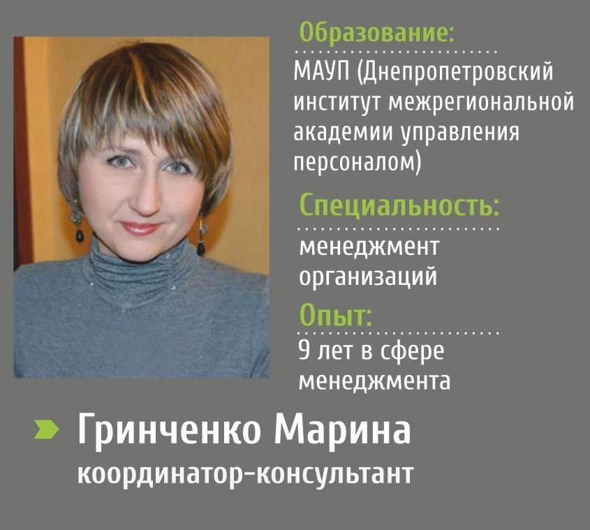 http://msc01.ru/images/upload/marina_grinchinko.jpg