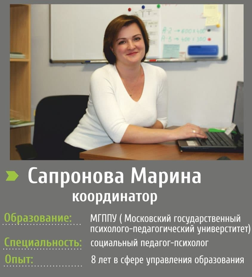 https://msc01.ru/images/upload/marina_sapronova.jpg