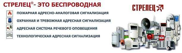 https://msc01.ru/images/upload/pozharnaya-signalizaciya-ctrelec4.jpg