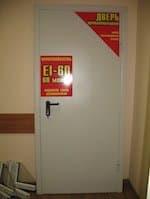 Противопожарные двери 6
