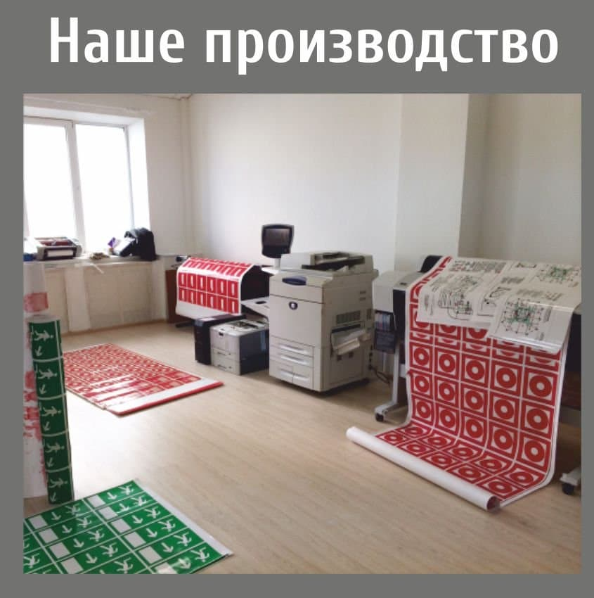https://msc01.ru/images/upload/proizvodstvo1.jpg